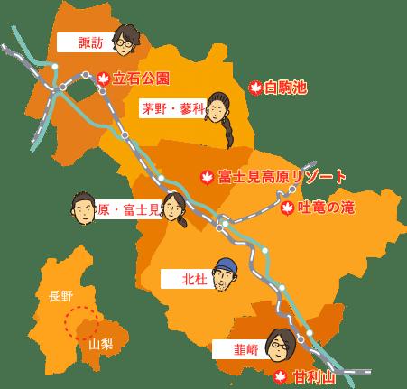 韮崎/北杜/原・富士見/茅野・蓼科/諏訪