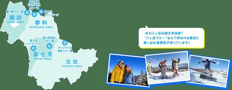 """冬の八ヶ岳は晴天率抜群!""""八ヶ岳ブルー""""なんて呼ばれる青空と真っ白な雪景色が待っています!"""