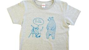 八ヶ岳あるあるTシャツ