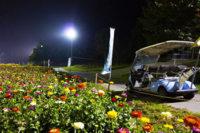 夜空に咲く花々を今年も見られます! 花の里のライトアップ営業が7月29日からスタート