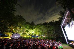 日本一高い場所に現れる野外映画館! 「星空の映画祭2018」今年も開催